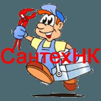 Мастер-сантехник в Челябинске